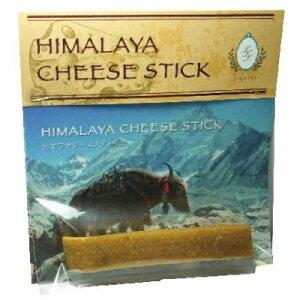 【無添加チーズのおやつ】ヒマラヤチーズスティック (HIMALAYA CHEESE STICK) 愛犬用チーズガム Mサイズ [長さ:約12cm] | dog visions 【10P_0905】