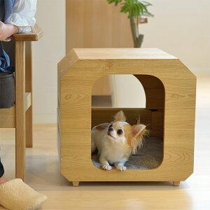 天然木で作られた小型犬のための室内用犬小屋(ベッド)国産無垢材の犬用家具 桜のすみか ドッ...