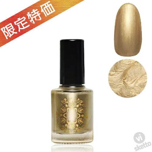 加賀の光彩と縁付金箔のネイルカラー / 金色(こんじき)01 / 10mL