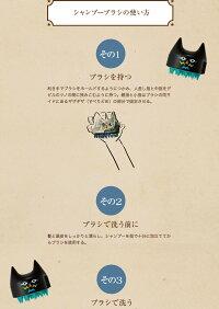 阪本高生堂ファインコスメティッククールグリースG210g