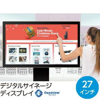 【VISPRO】タッチ パネル デジタルサイネージディスプレイTC27H1 16:9サイズ 27インチ