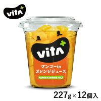 ビタプラスVITA+マンゴーインオレンジジュース227g12個入フルーツスイーツまとめ買い