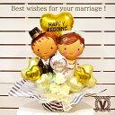 Mr.&Mrs.HAPPY WEDDING バルーンアレンジ/結婚式 銀婚式 金婚式 結婚一周年祝い 開店祝い ギフト プレゼント 記念日 結婚祝い 御祝い バルーン電報 ウエルカムアイテム