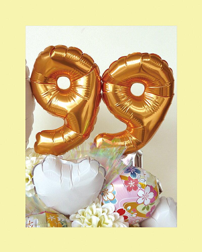 99歳のお祝い白寿白色の雅バルーンアレンジメント/長寿祝い賀寿誕生日敬老の日プレゼントお年寄りバルーン電報