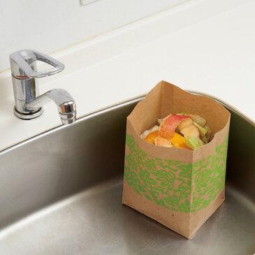 水がきりやすい生ごみ用の紙袋 生ゴミ水切り袋 しぼって・ポイ! ハワイアン 40枚入り