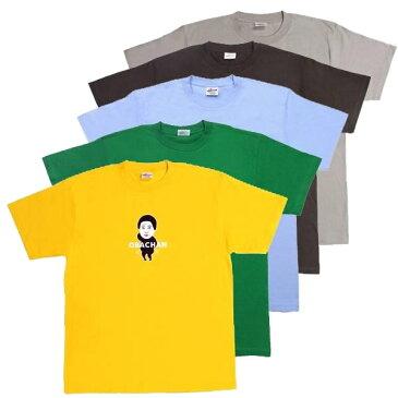 ガキの使い おばちゃんTシャツ Lサイズ ガキの使いやあらへんでグッズ メンズ レディース 男女兼用 半袖 【クリックポスト】メール便 送料無料【smtb-TD】【saitama】