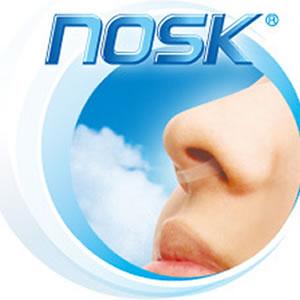 新タイプの鼻挿入型で、マスクの煩わしさから解放!!鼻挿入型マスク ノスク 2個入