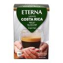 ネスプレッソ互換カプセルコーヒー ETERNA エテルナ Costa Rica コスタリカ 55364 10個×12箱セット【送料無料】【smtb-TD】【saitama】