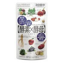 イースト×エンザイムダイエット 30回分 酵素ダイエット