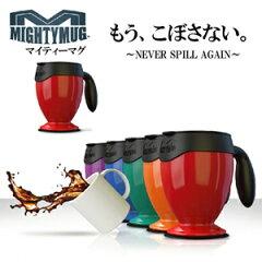 日本初上陸!倒れないマグカップ!【送料無料】即納!マイティーマグ MightyMug レッド【smtb-...