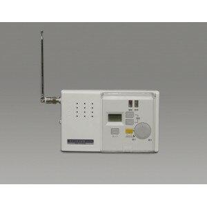 音声で地震を警告。【送料無料】FM放送緊急地震速報報知音感応式緊急地震速報機 EQA-001 ホワイト