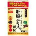 ファイン しじみウコン肝臓エキス顆粒 30包 サプリメント 健康食品