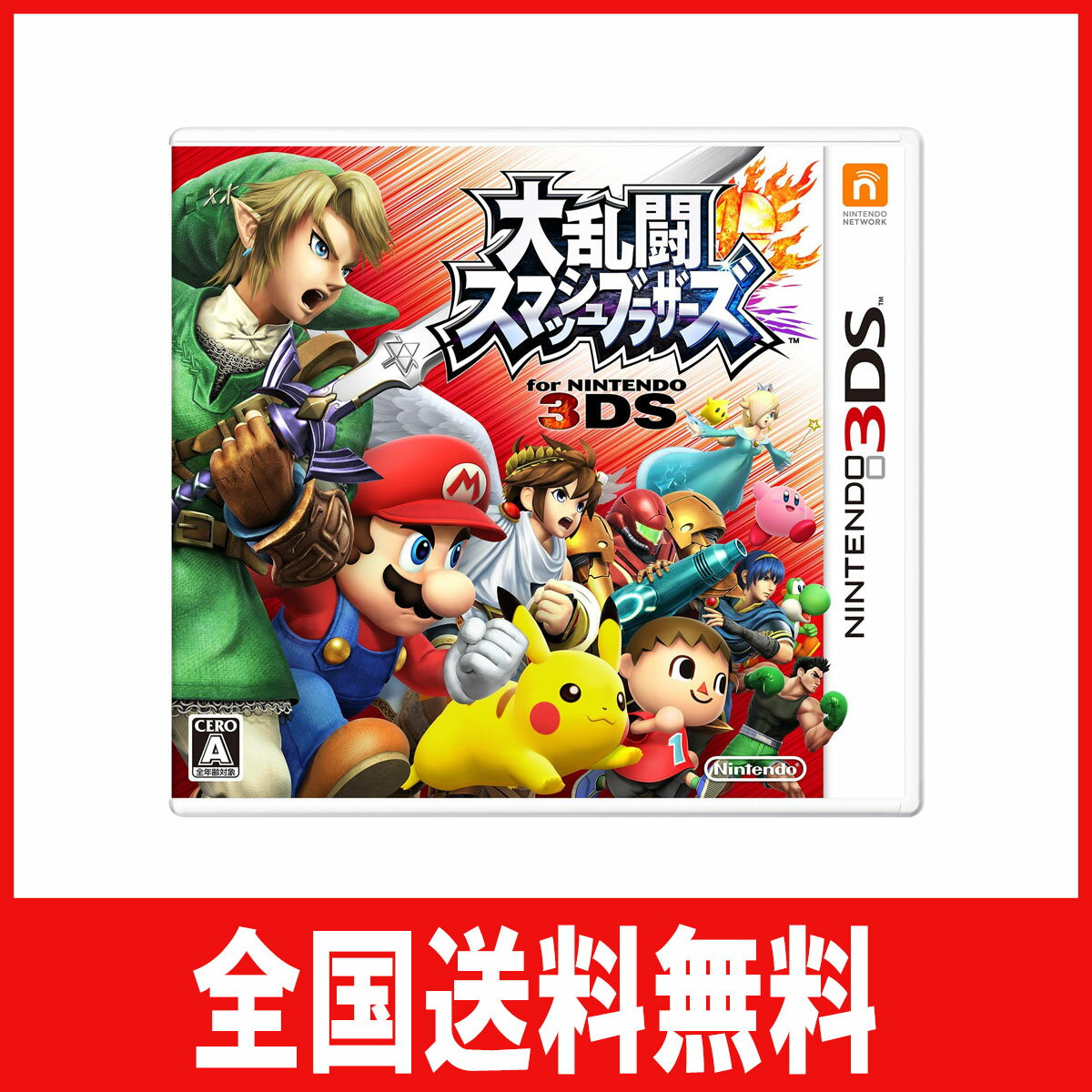 Nintendo 3DS・2DS, ソフト  for 3DS - 3DS