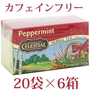 セレッシャル ハーブティー ペパーミント(20ティーバック)×6個カフェインフリーだからいつでも飲める♪花粉や風邪の鼻づまりには、ペパーミントハーブティーセレスシャル(セレッシャル)社製
