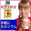 子供用カルシウム with マグネシウム 474mlナチュラルオレンジ風味で牛乳嫌いのお子様も…