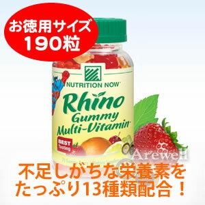 【お徳用】子供用ビタミングミ グミベア マルチビタミン 190グミフルーティな味で食べやすい&100%天然成分 お菓子感覚マルチビタミン♪