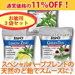 【お徳用セット】ZAND(ザンド) ハーブのど飴 3袋セット【通常価格より10%OFF!】オリジナル...
