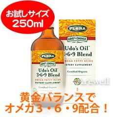 【お試し用】ウドズチョイス ウドズオイル3・6・9ブレンド 250ml(液体)絞りたての最高級油か...