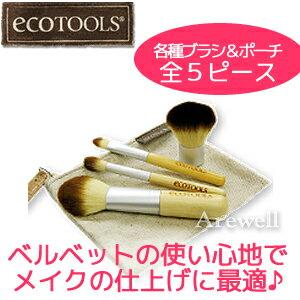 【ECOTOOLS(エコツールズ) バンブー 5ピースブラシセット】エコフレンドリー&本格派メイクブ...