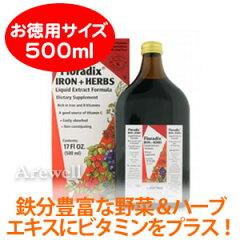【お徳用】フローラディクス アイアン(鉄)&ハーブ(ビタミンB配合) 500ml(17fl oz)液体ド...