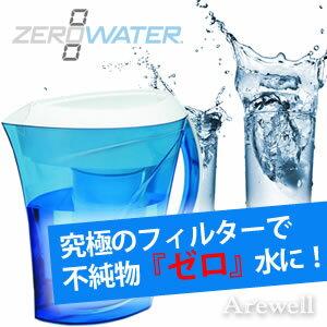ZeroWater(ゼロウォーター)3リットルlピッチャーセット(フィルタ・簡易水質計測器付)2