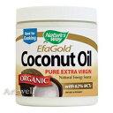【初回購入者様特典】オーガニック ピュアエキストラバージンココナッツオイル 480ml良質の中鎖脂肪酸が豊富!美容、手作りコスメや料理にもつかえる♪ Organic Pure Extra Virgin Coconut Oilココヤシ果実からの天然オイル(ヤシ油)ネイチャーズウェイ