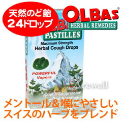 Olbas(オルバス)パスティーユ(のど飴) 27ドロップオルバス社からスイス生まれの天然のど飴...