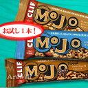 【CLIF(クリフ)MOJO(モジョ) 各1本(45g)】【メール便OK】【お試し1本】運動の疲れを癒す...