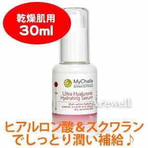 【乾燥肌用】ウルトラヒアルロン酸ハイドレイティングセラム(美容液) 30ml(1fl oz)MyChelle...