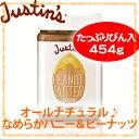 【Justin's(ジャスティンズ) ハニーピーナッツバター<びん入> 454g(16oz)】高品質ナッツ&...