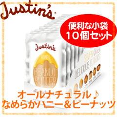 【おトクなダース販売!】【Justin's(ジャスティンズ) ハニーピーナッツバター<小袋32g(1.1...