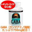 【アミノの力】 ★イライラさんに注目のアミノ酸 GABA・ギャバ(ガンマアミノ酪酸)750mg 90カプセル
