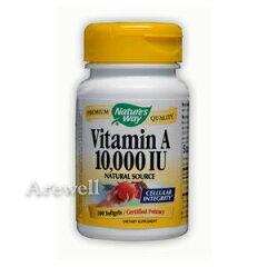 ビタミンA 10,000IU 100ソフトジェル【メール便OK】魚肝油由来のビタミンA!ビタミンA 10,000IU...