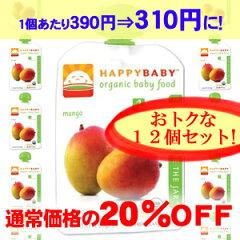 【ダース販売】USDAオーガニック認証!乳幼児のためのお手軽オーガニックベビーフード【お得な...