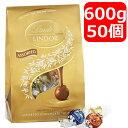 日本未発売味入 リンツ リンドール600g 特大トリュフチョコレート贅沢5種類アソート50個ボリュー ...