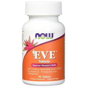 女性用マルチビタミン イヴ90粒 ウーマンマルチビタミン女性用に特化したマルチビタミン&ミネラル Eve女性の体をいたわるフルーツ成分(クランベリー、ザクロ、アサイー、マンゴスチン)たっぷり1日1-3粒でしっかり補給now foods(ナウフーズ社)