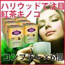 コンブチャ(コンブ茶) 16ティーバック×6箱緑茶と紅茶キノコのコラボレーションハリウッドで火がついたミンティーな香りのハーブティーKombucha デトックス対策にはコンブチャを使ったハーブティーブレンド