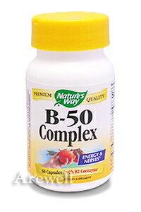 ★バランスを考えたビタミンBコンプレックス【お徳用】ビタミンB50コンプレックス 100カプセルNature's Way / ネイチャーズウェイ