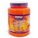 植物性良質たんぱく質と必須アミノ酸を凝縮大豆プロテインアイソレート<ナチュラルバニラ> 907g【220926】