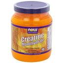 クレアチン モノハイドレート 粉末(パウダー) 1kg(1000g)×2本アスリート御用達。筋力増量、筋力増強、筋力アップ、瞬発力アップに。アミノ酸の吸収を考えるならクレアチンパウダー、クレアチン粉末。100%クレアチンモノハイドレートnow foods(ナウフーズ社)