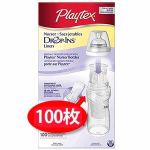 Playtexプレイテックスドロップイン使い捨て哺乳瓶パック100個