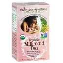 アースママエンジェルベビー オーガニック ミルクティー、カフェインフリー ティーバッグ16 袋母乳用 USDA認証有機ミルクメイドティー香り豊かなフェ