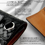 【送料無料】ユナイテッドオム-プレジデント-高級馬革メッシュコードバン×バッファローキーケースウォレットomld-uhp-1098