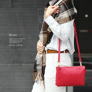 VitaFeliceのレディースバッグ
