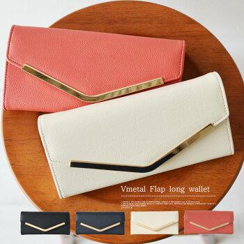 bead65a63ff3 V型金具フラップロングウォレットシンプルなデザインにV型のゴールド金具がアクセントになった長財布。