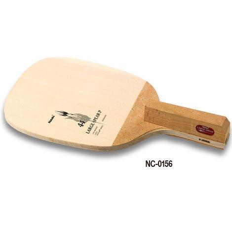 ニッタク Nittaku 卓球 ペンホルダー ラケット ラージスピア P NC-0156
