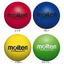 Molten-1130