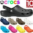 Crocs-1001