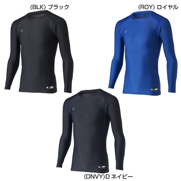 ウェア, アンダーシャツ  DESCENTE STD-667
