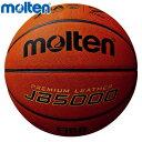 Molten-1217